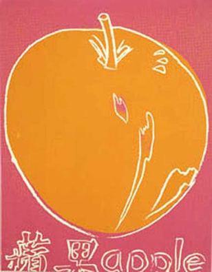 Warhol - Apple