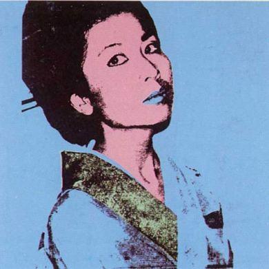 Warhol - Kimiko